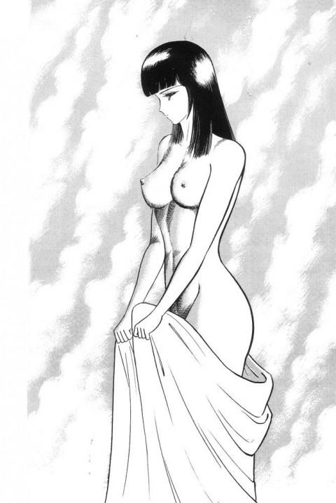 Nagai Gous Arts Vol. 08