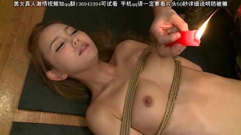 May  09, 2016 CESD-215 Female Detective Torture & Punishment 15 Emily Okazaki