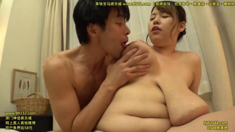 Yuuki Ioris Big Breasted Theater