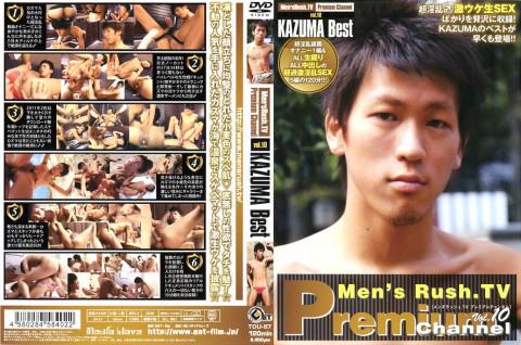 Premium Channel Vol.10 Kazuma Best