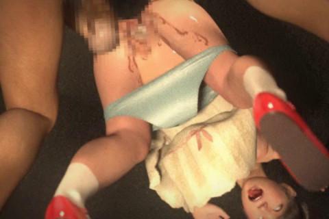 Virginity Lost of Yuna in Wonderland