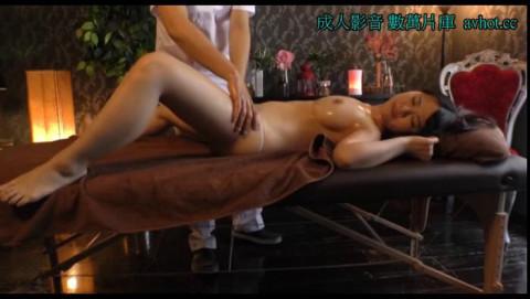 Portio Aphrodisiac Oil Massage Convulsion Bridge Esthetic Store Voyeur