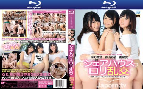 SuperMM - Share House  Orgy : Rara Unno, Ayaka Haruyama [SMBD-137]