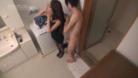 Akari Asagiri / Hot Surprise