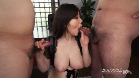 Rie Tachikawa - FullHD 1080p