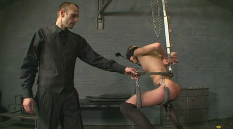 Harvested slave