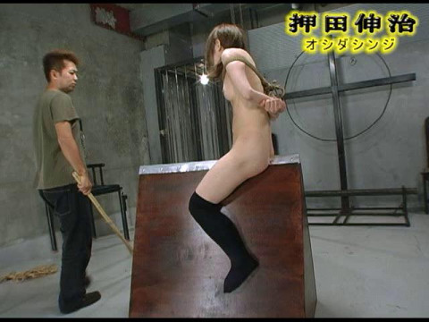 Asian BDSM part 52