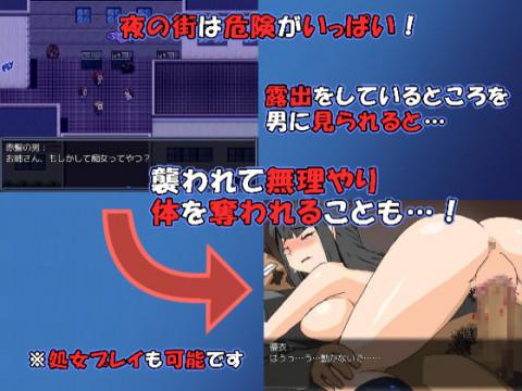 Midnight Exhibition JK - Super Game