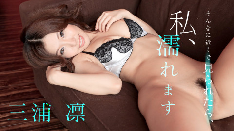 Take a closer look at me..Im getting so moist - Rin Miura