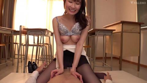 Amakawa Sora