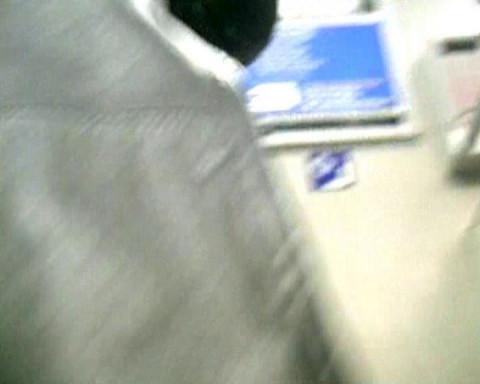 Die fahrkartenkontrolle erwischt und bestraft