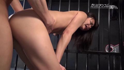 Akubi Yumemi -  Of Kawai Hotty In Prison