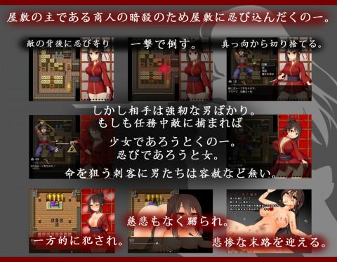 Kunoichi Botan - Super Rpg Game