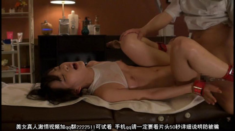 July 30, 2016 Oil Massage In Confinement, Wildly Orgasmic