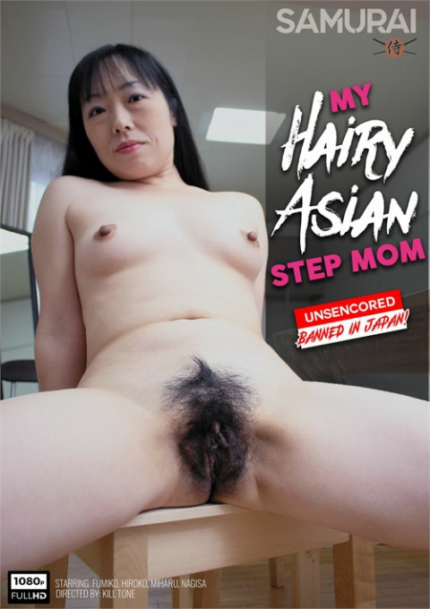 My Hairy Asian MOTHER ID LIKE TO FUCK