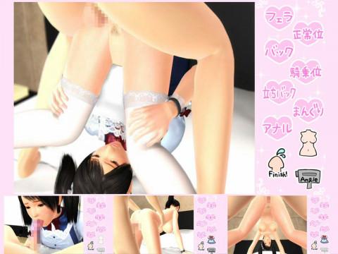 (Game) Nasty maid walnut