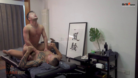 Chitu Massage Summer Plus 按摩普拉斯
