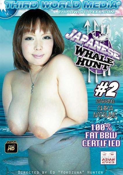 Japanese Whale Hunt vol. 2 720p
