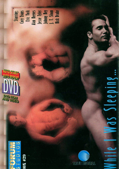 Hard Drilled During the time that I Was Sleeping (1995) - Eric York, Cory Evans, Alan Reeves
