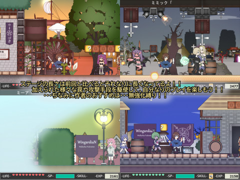 PL  Monster Fighter Boy Ashita ~Sky Castle - Almagarden part 2
