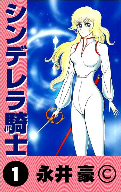 Nagai Gous Arts Vol. 02