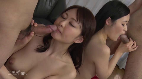 What Did You Know About Japanese Lesbians..