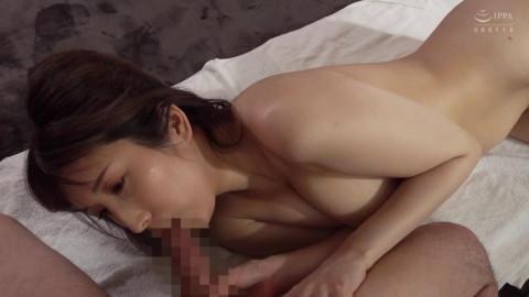 Ayana Rina