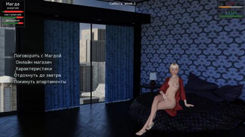 Rise Of The Pornstar Ver.1.31