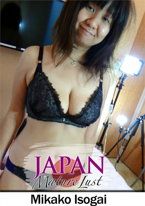 Japanese Mature Babe With Big Natural Tits Creampie