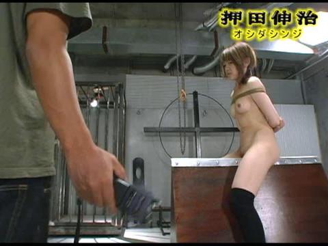 Japanese Sm - 269