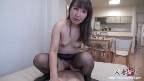 C0930 Hitozuma 1236 – Mayumi Ariiwa
