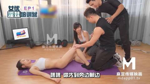 Goddess ketone body flexibility test