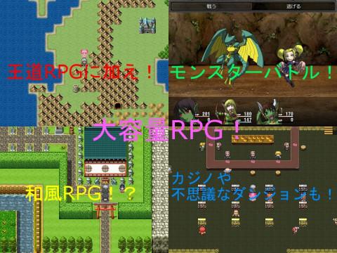 Mado Magi Quest Ver.1.08