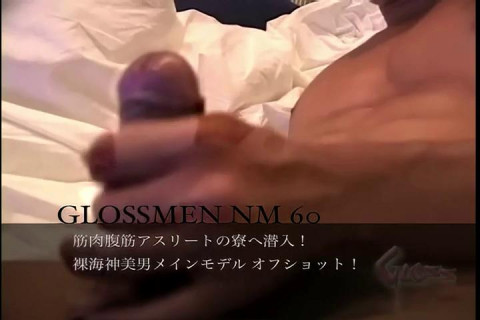 Glossmen NM 60 - Hardcore, HD, Asian