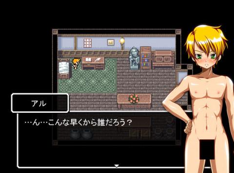 O shishou sama to boku - dokodemo sekuhara - Super Rpg Game