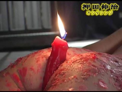 Japanese bdsm - 4278