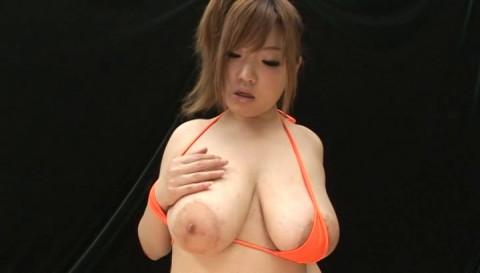 Onanie Finger Masturbation