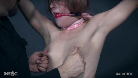 Kate Kenzi (Useless
