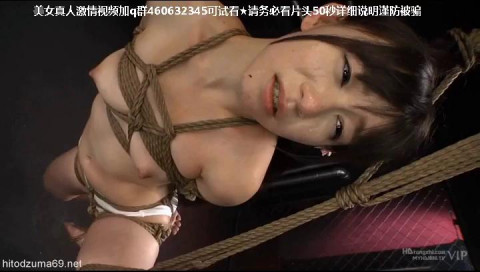 Nature Of Av Idol That Can Come Out Work. Konishi Marie (2015)