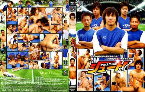 Shoot! Soccer Uniforms Paradise