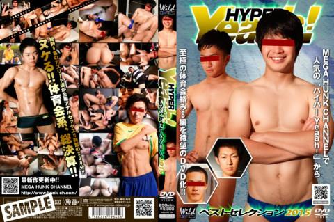 Hyper Yeaah! Best Selection