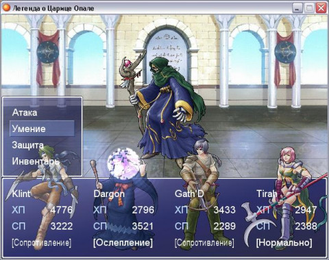 Legend Of Queen Opala - Super Rpg Game