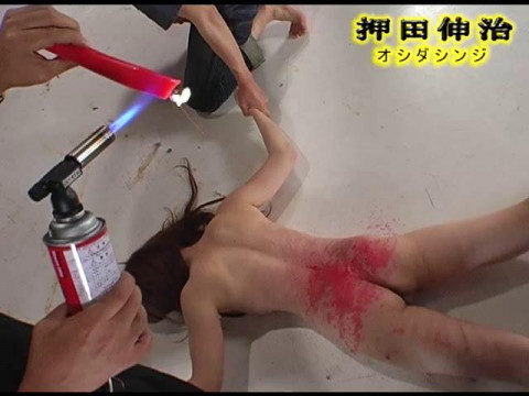 Asian Slut In BDSM