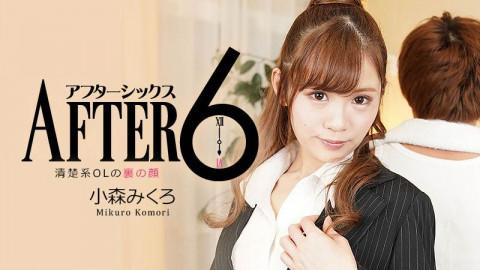 Innocent-look Office Lady Has 2 Faces - Mikuro Komori