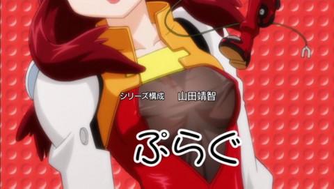 Fight Ippatsu! Juuden-Chan Ep. III