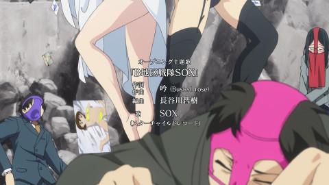 Shimoneta To Lu Gainen Ga Sonzai Shinai Taikutsu Na Sekai Ep. 10