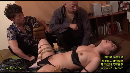 Asians BDSM Slaver Discharge