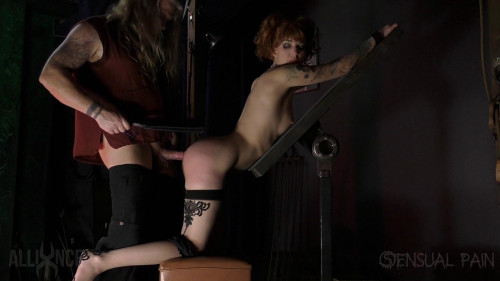 BDSM Cane and Strap  Abigail Dupree  Master James