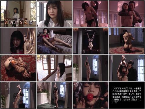bdsm Bondage Desire part 10