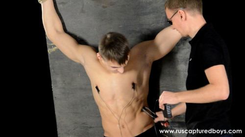 Gay BDSM A Trap for Breakdancer part1